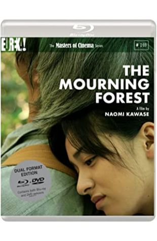 The Mourning Forest Naomi Kawase