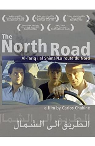 The North Road Carlos Chahine