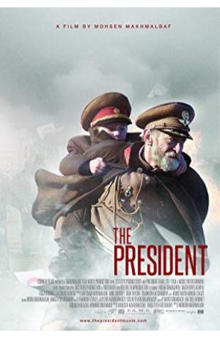 The President Mohsen Makhmalbaf