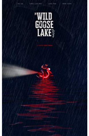 The Wild Goose Lake Yi'nan Diao