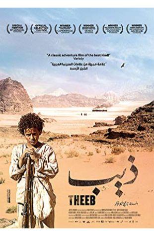 Theeb Naji Abu Nowar