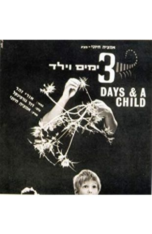 Three Days and a Child Oded Kotler