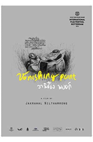 Vanishing Point Jakrawal Nilthamrong