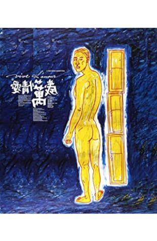 Vive L'Amour Ming-liang Tsai