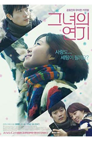 You Are More Than Beautiful Tae-yong Kim